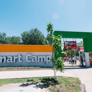 I&Camp в заозерном