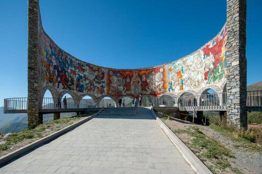 арка дружбы народов. Грузия